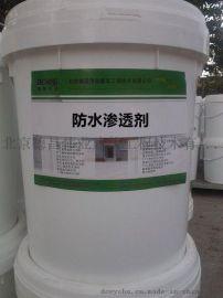 防渗透剂|卫生间防水渗透剂|渗透结晶型无机防水剂