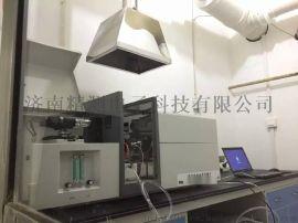 食品添加剂原子吸收光谱仪