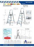 LFD142/167/192AL铝合金轻型家用梯 金锚梯子