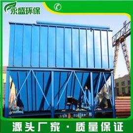 大厂直销安徽省中频炉布袋除尘器设备 锅炉除尘设备价格