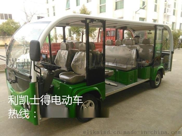 十三座双头可开电动   ,景区游览电动车,14座两头驾驶游览