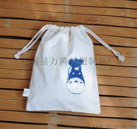 浙江溫州蒼南印刷生產廠家批發低價格環保袋購物袋/棉布袋8安/廣告棉布袋/大帆布袋