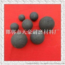 耐磨   耐磨钢锻 高中低铬铸球 邯郸天豪耐磨材料厂