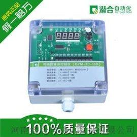 在线10门脉冲除尘控制仪,可编程脉冲控制仪
