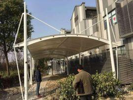 苏州膜结构停车棚上海旗冉厂家
