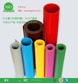 山东厂家直供PS吸塑片材,ps原色杯盖片,ps植绒免费寄样价格优惠