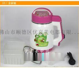 多功能豆腐机 家用现磨豆浆机 马帮会展能豆腐机 全自动