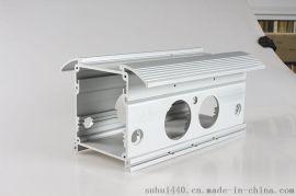 铝合金型材 铝制品机加工 铝阳极氧化