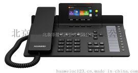 华为 eSpace 7910 IP电话
