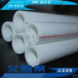 广西生产厂家 自来水管道系统PPR管材管件