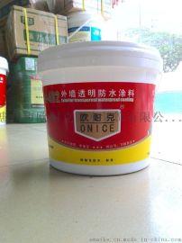 惠州市屋顶裂缝补漏用什么材料好?惠州防水补漏堵漏公司