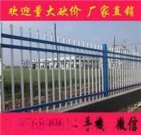 赣州PVC花园围栏 宜春PVC花池围栏 上饶PVC塑料栅栏-赣州PVC花园护栏