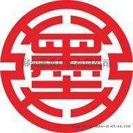 定制**卡纸药品彩盒 保健品钙片包装纸盒定制 郑州墨香广告设计