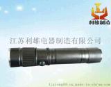 JW7620LED防爆手電筒/微型防爆手電筒/JW7620袖珍防爆調光工作燈江蘇利雄