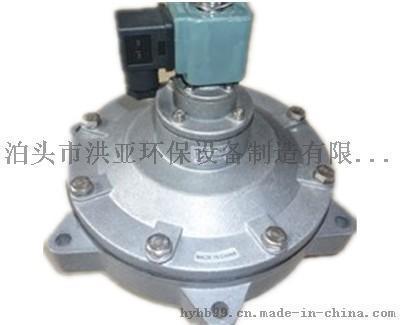 洪亚环保**福建省DMF-Y-62S电磁脉冲阀价格