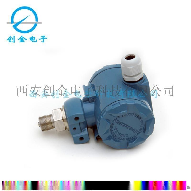 通用壓力變送器 擴散矽壓力變送器 恆壓供水空氣管道壓力測量工具