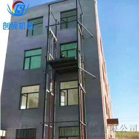 出口定制电梯 家用升降机 货梯 电动液压电梯