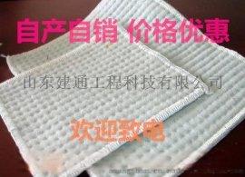 大量销售 人工湖防渗专用 垃圾填埋场天然钠基膨润土防水毯(GCL)  防水材料 GCL膨润土防水毯