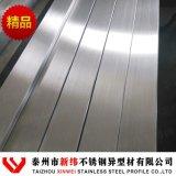 戴南精品304型材 不锈钢扁钢 冷拉扁钢生产厂家