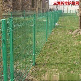 养殖圈地防护网围栏网圈地铁丝护栏网厂家公路护栏网