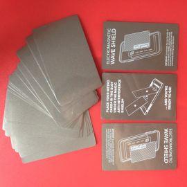 IC卡挡磁片ID卡防磁片