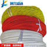 供應北京坤興盛達歐標SiF/GL, SiD, SiD/GL 無滷矽橡膠電線電纜