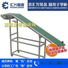 厂家供应接驳皮带输送线 皮带式接驳台输送机 小型接驳台输送机
