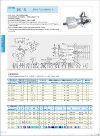MM0 短型行程控制回转油压缸