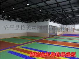 武汉 汉口玻璃钢格栅板,玻璃钢格栅盖板,玻璃钢格栅厂家