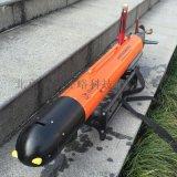 大洋经略独家代理 水下机器人AUV OceanScan auv