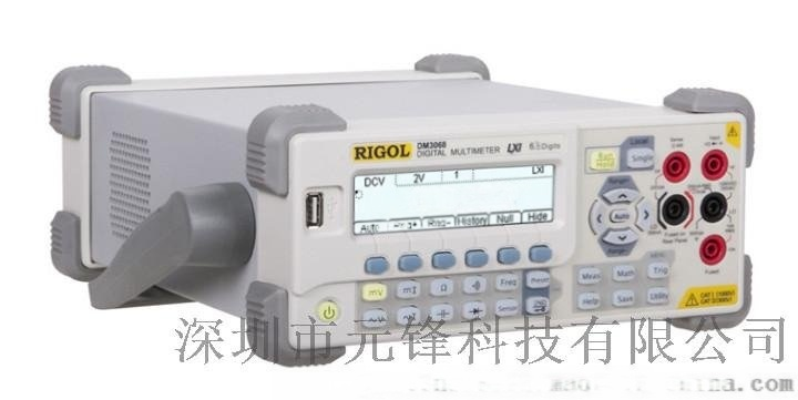 萬用表/數位多用表 RIGOL DM3068