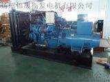 600KW进口奔驰柴油发电机价格 工厂现货直销 全国售后联保