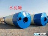 宏强120水泥罐设备生产厂家