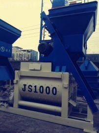 郑州市 厂家直销 JS1000搅拌机制品厂