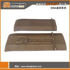 迪砂抛丸机护板 侧护板 顶护板 端护板 迪砂配件_供应商——东莞东久机械
