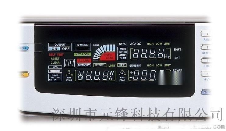 交流電源 高效率交流電源 : 6 型號 KIKUSUI  PCR-W/W2 系列