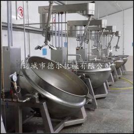 酱料加工设备 辣椒酱炒锅 厂家直销 全自动蒸汽行星搅拌炒锅