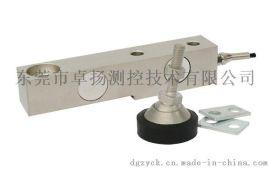 高精度称重测力悬臂梁传感器