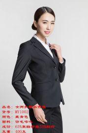 南昌藏青色女西服供应,行政套装定制,办公室职业装订购