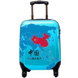 预售爱国主题拉杆箱 万向轮登机箱 学生旅行箱 中国一点都不能少