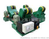 上海CANZ牌厂家直销50吨锅炉自调试焊接滚轮架 自调试变频调速