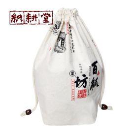 红  包装布袋 礼品 袋设计定做 棉布 袋定制厂家