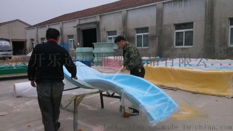 供应玻璃钢滑梯 玻璃钢水上娱乐设施滑梯