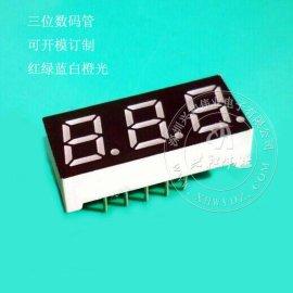 三位数码管 0.28英寸3位2381LED数码管 深圳数码屏厂家