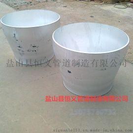 铝合金异径管铝大小头