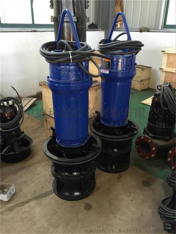 潜水轴流泵专业生产厂家,中德ZQB系列轴流泵