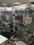 現貨出售二手灌膠機 Sealant Equipment & Engineering