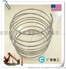 【广惠】1/4高压盘管 机器人水刀配件水切割配件 各种定制高压管