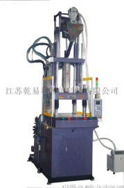 空气滤芯专用立式注塑机(XRT1500-2R)