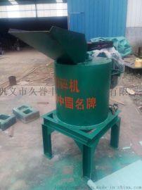 陶瓷粉碎机 立式粉煤机 小型泥块粉碎机
